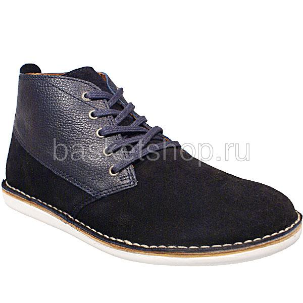 Ботинки Cyril IIБотинки<br>кожа, текстиль, резина<br><br>Цвет: синий<br>Размеры EUR: 40;42;44<br>Пол: Мужской