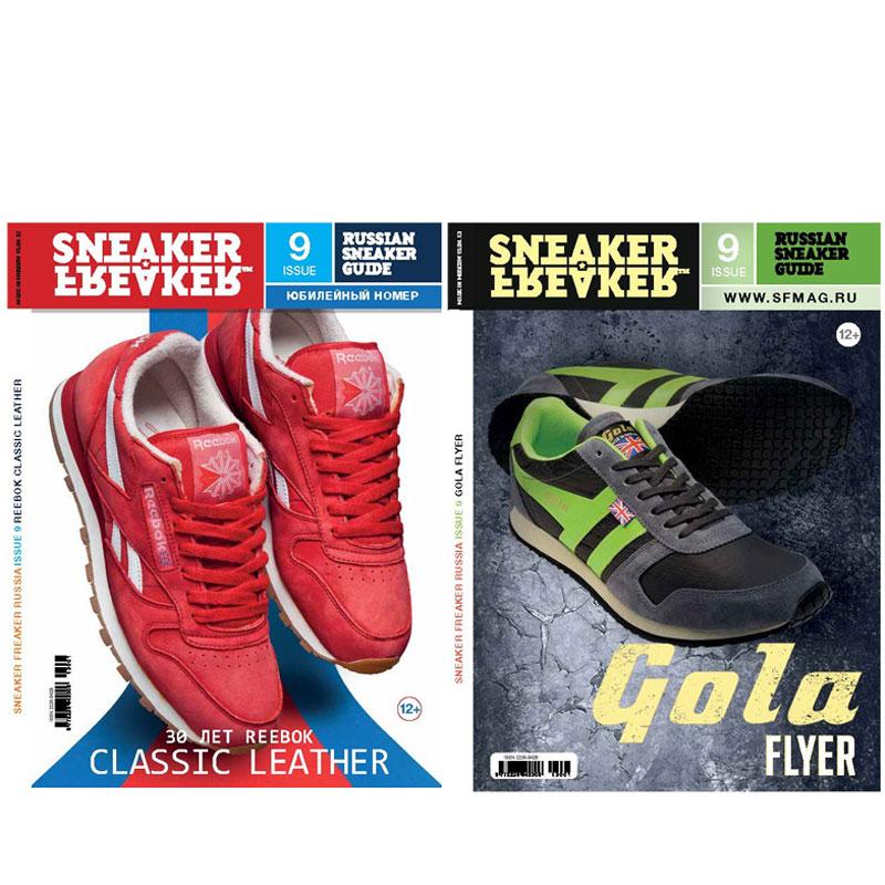 журнал sneaker freaker №9 sneakerfreaker №9 - цена, описание, фото 1