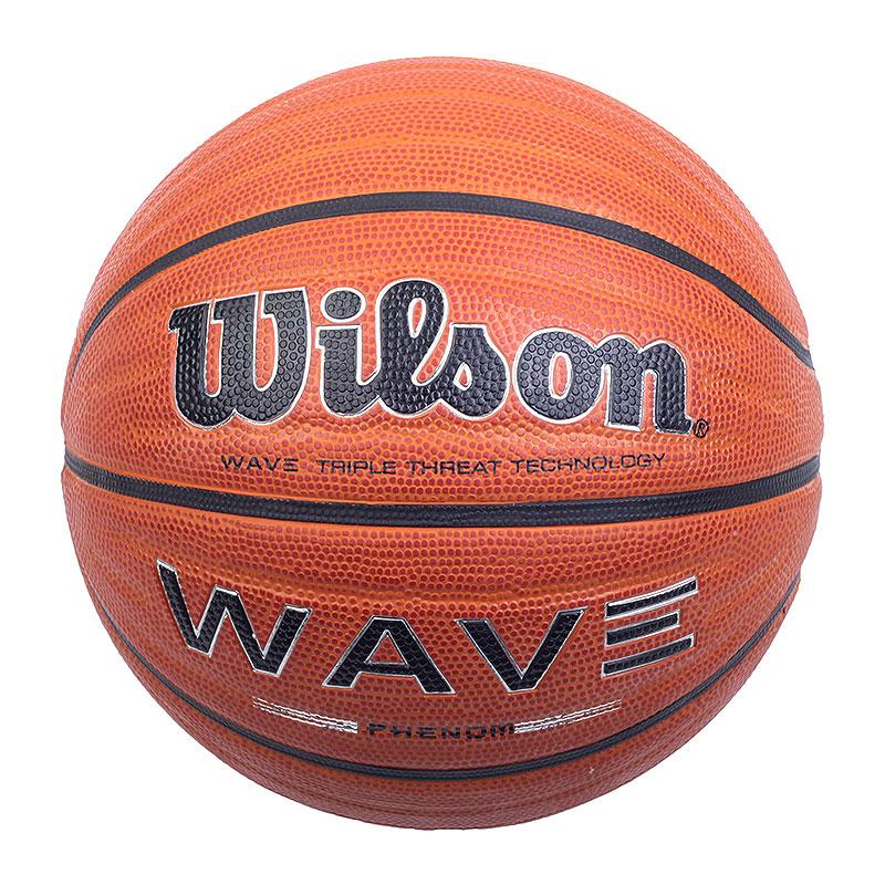 Мяч от Streetball
