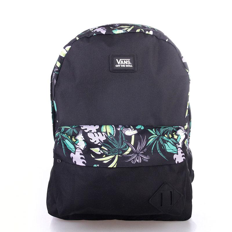 Венс рюкзаки распродажа школьные рюкзаки в твери