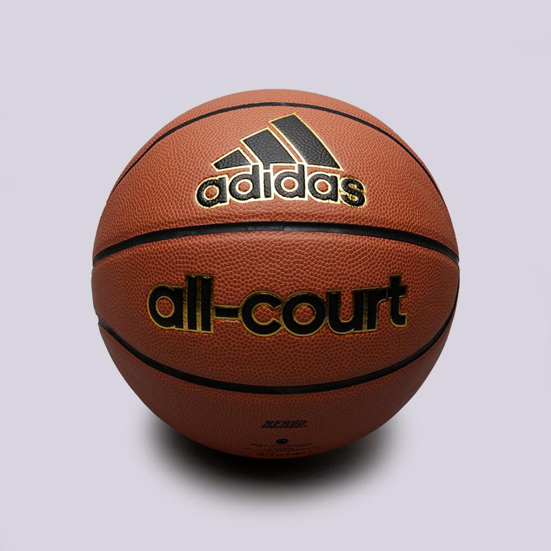 оранжевый  мяч №5 adidas all court X35859 - цена, описание, фото 1