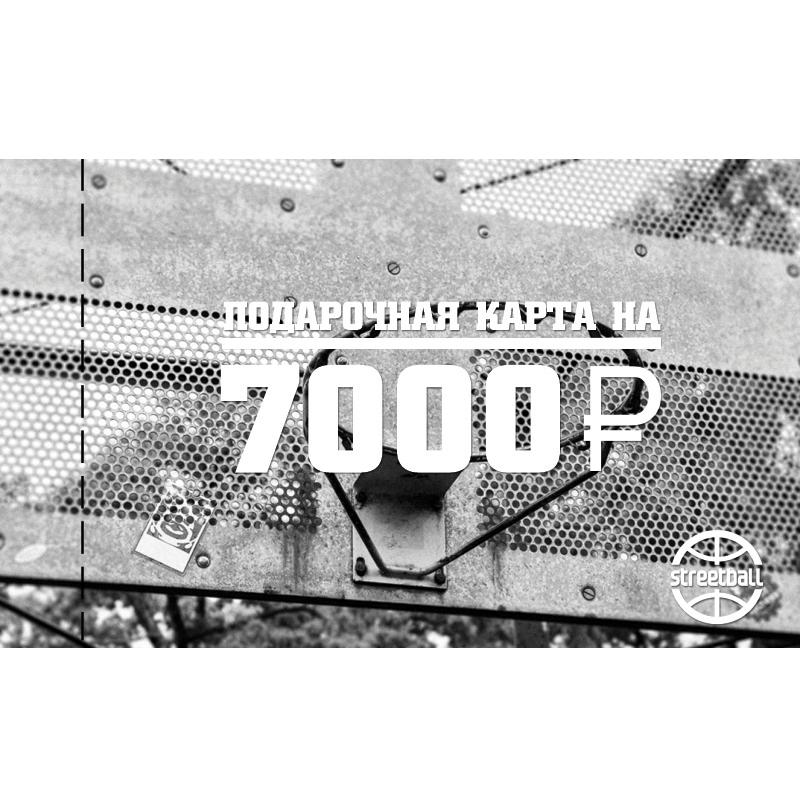 Сертификат Str 7000Другое<br><br><br>Цвет: None<br>Размеры US: OS