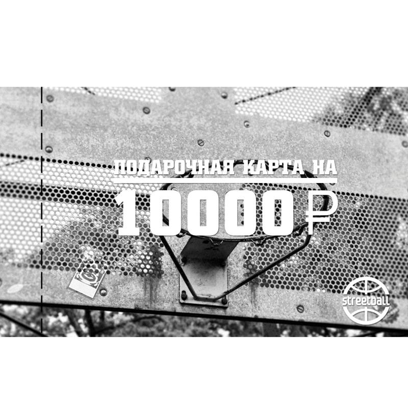 Сертификат Str 10000Другое<br><br><br>Цвет: None<br>Размеры US: OS