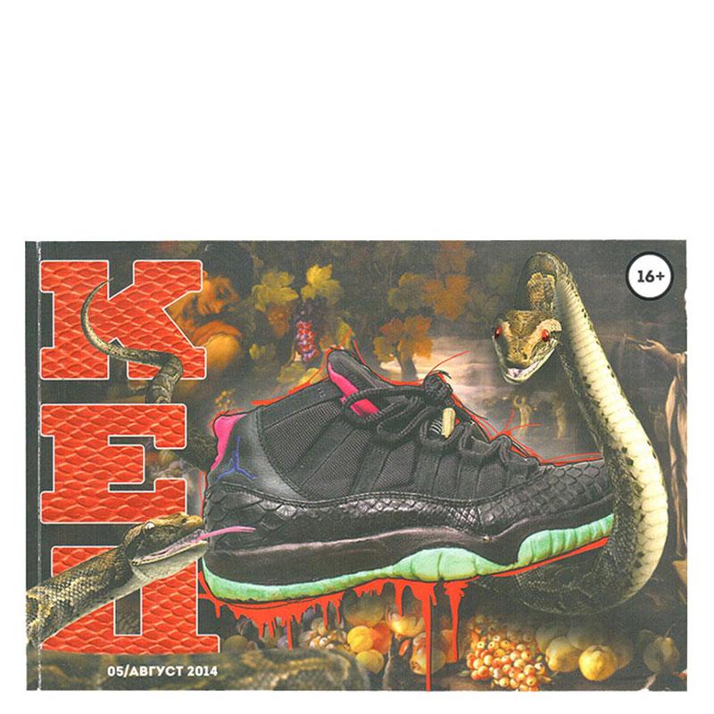 Купить  журнал к.е.д. в магазинах Streetball изображение - 1 картинки