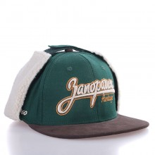 ����� Dog-Ears Snapback Embroidery-green ��������� heritage