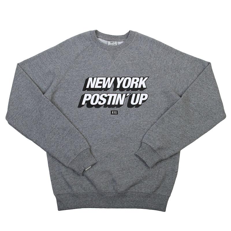 Толстовка K1X NY Postin Up CrewneckТолстовки свитера<br>Хлопок, полиэстер<br><br>Цвет: Серый<br>Размеры US: S<br>Пол: Мужской