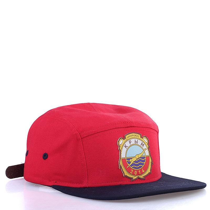 Кепка Запорожец heritage Крым СпортКепки<br>Хлопок<br><br>Цвет: Красный, черный<br>Размеры : OS