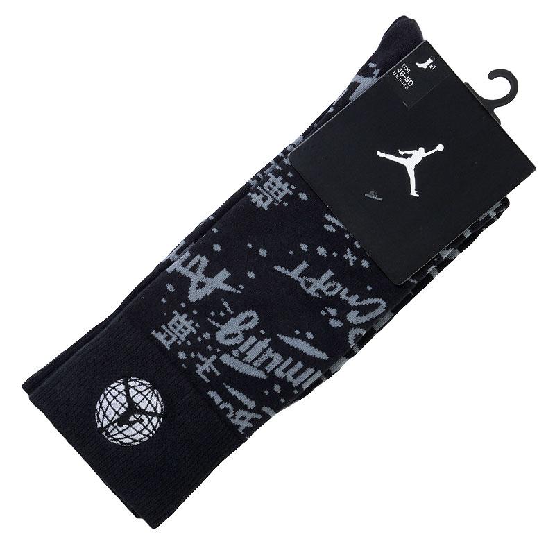 черные  носки jordan air jordan 707549-010 - цена, описание, фото 1