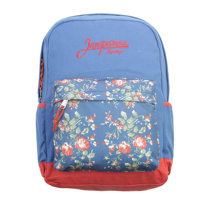 Рюкзак Запорожец heritage ЦветочкиСумки, рюкзаки<br>Хлопок, полиэстер<br><br>Цвет: Синий<br>Размеры : OS
