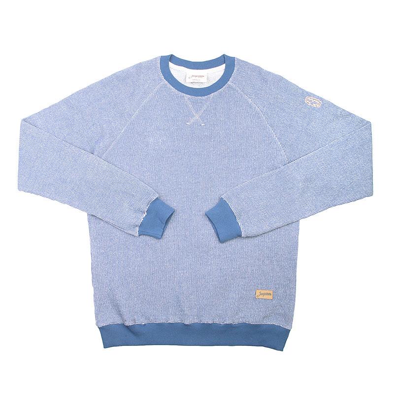 Толстовка Запорожец heritage КлассикаТолстовки свитера<br>Хлопок<br><br>Цвет: Синий<br>Размеры : XS<br>Пол: Мужской