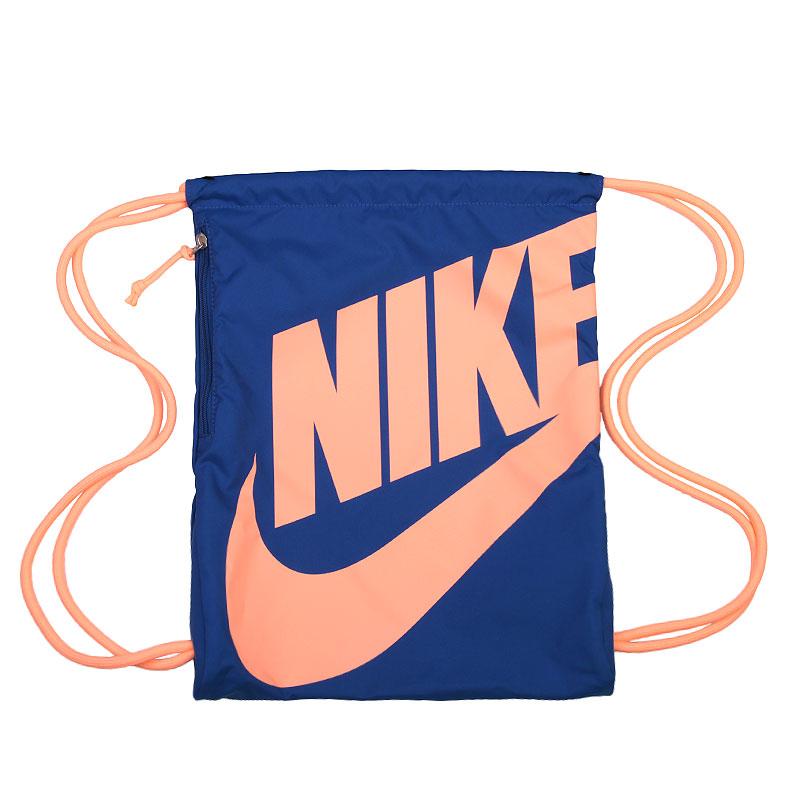Купить синий  мешок nike heritage drawstring backpack в магазинах Streetball изображение - 1 картинки