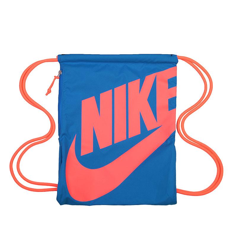Купить голубой, коралловый  мешок nike heritage drawstring backpack в магазинах Streetball изображение - 1 картинки