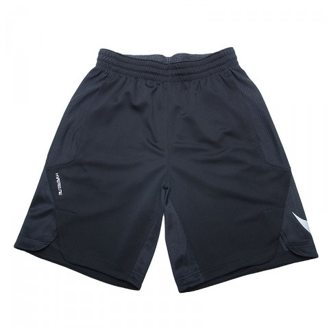 Hyperelite power short Nike