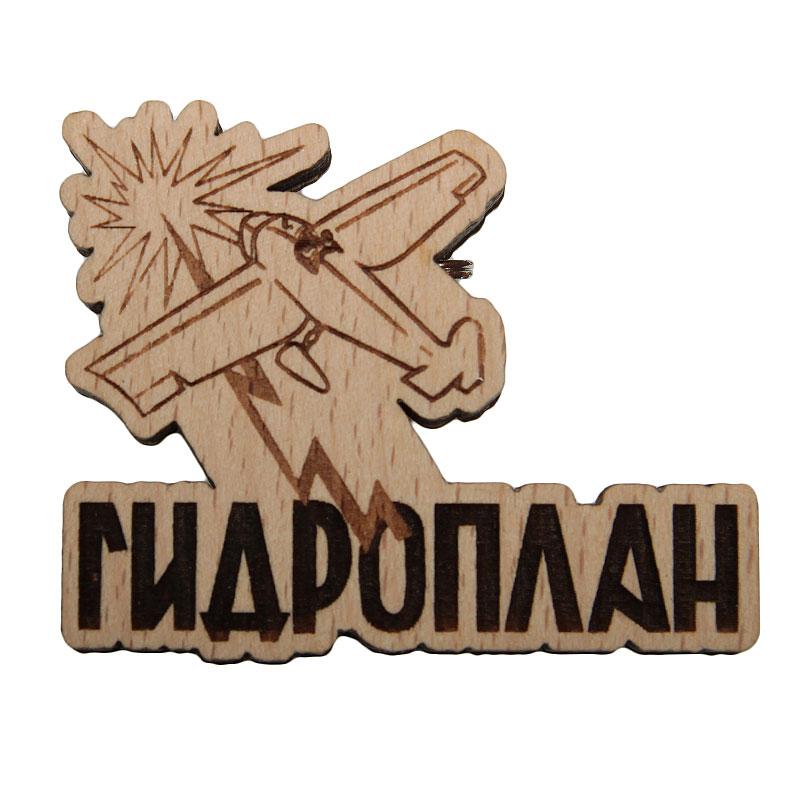 Значок Запорожец heritage Гидроплан