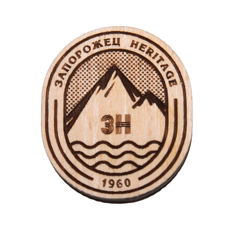 Значок  Запорожец heritage Горы