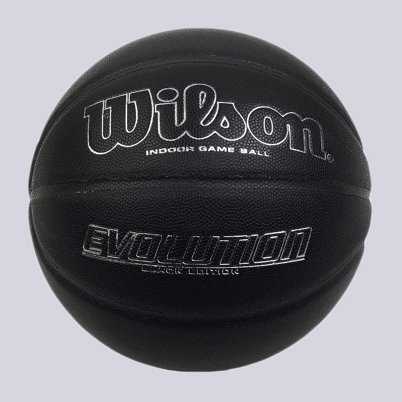 черный  мяч №7 wilson evolution WTB0522XB - цена, описание, фото 1