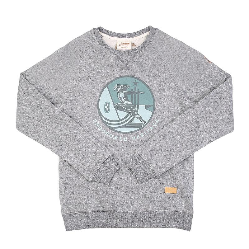 Толстовка Запорожец heritage ОлимпТолстовки свитера<br>Хлопок<br><br>Цвет: Серый<br>Размеры : XS<br>Пол: Мужской