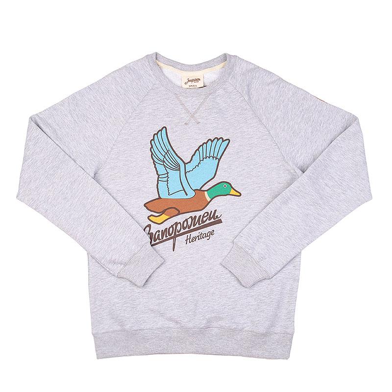 Толстовка Запорожец heritage CrewneckТолстовки свитера<br>Хлопок<br><br>Цвет: Серый<br>Размеры : XS;S<br>Пол: Мужской