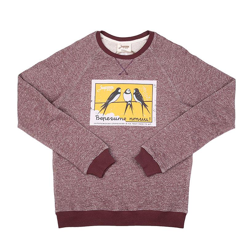 Толстовка Запорожец heritage ПтицыТолстовки свитера<br>Хлопок<br><br>Цвет: Бордовый<br>Размеры : S;M<br>Пол: Мужской