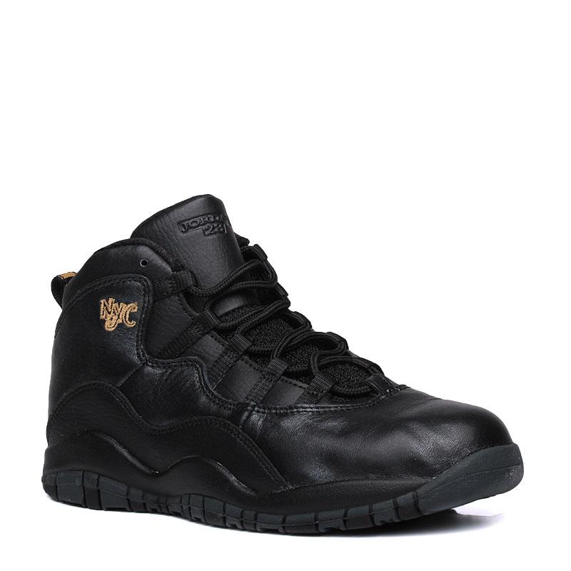 Кроссовки Jordan 10 Retro BPКроссовки lifestyle<br>кожа,синтетика,текстиль,резина<br><br>Цвет: Черный<br>Размеры US: 12C;12.5C;3Y<br>Пол: Детский