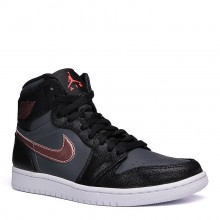 ��������� Air Jordan 1 Retro High Jordan