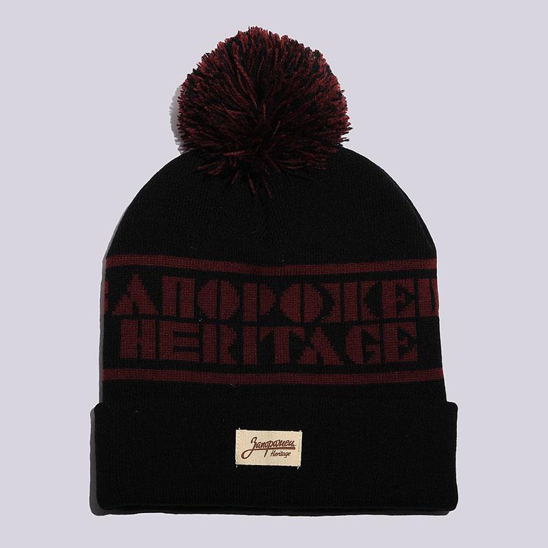 мужскую черную  шапка запорожец heritage classic logo Classic LogoFW17-blk - цена, описание, фото 1