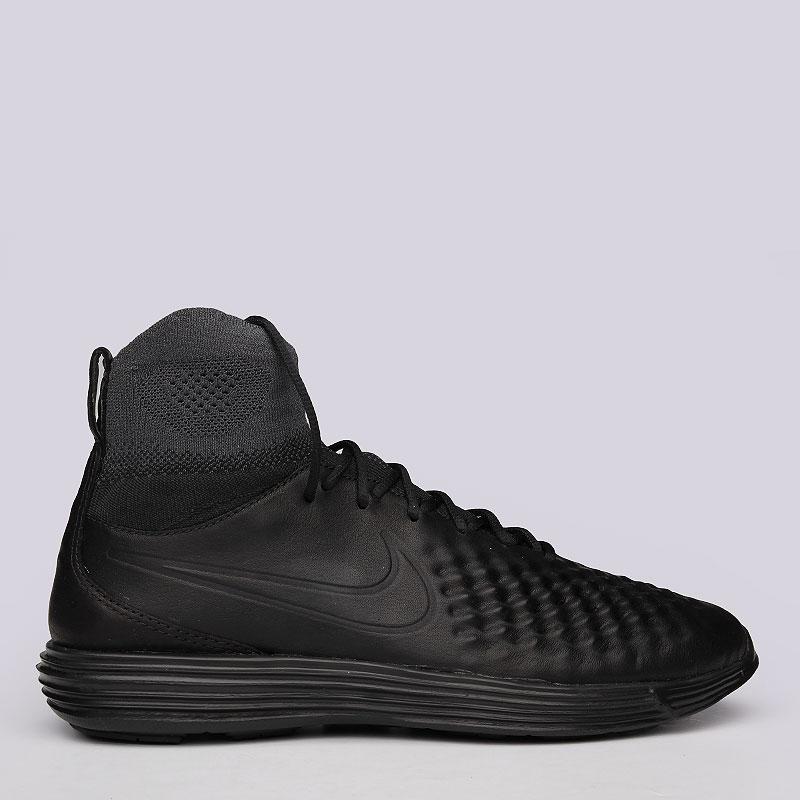 wholesale dealer 93e5a a9839 Мужские кроссовки Lunar Magista II FK от Nike (852614-001) оригинал -  купить по цене 7500 руб. в интернет-магазине Streetball