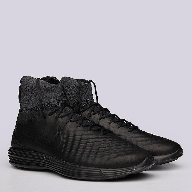 Кроссовки Nike Lunar Magista II FKКроссовки lifestyle<br>Текстиль, резина<br><br>Цвет: Черный<br>Размеры US: 8.5<br>Пол: Мужской
