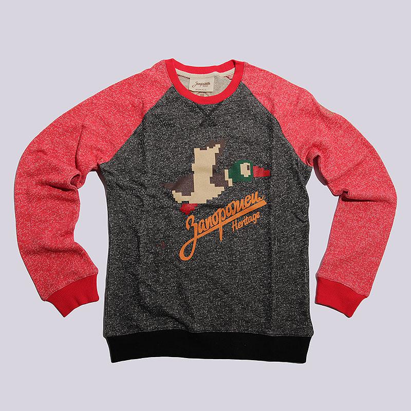 Толстовка Запорожец heritage 86 БитТолстовки свитера<br>Хлопок<br><br>Цвет: Серый, красный<br>Размеры : XS<br>Пол: Женский