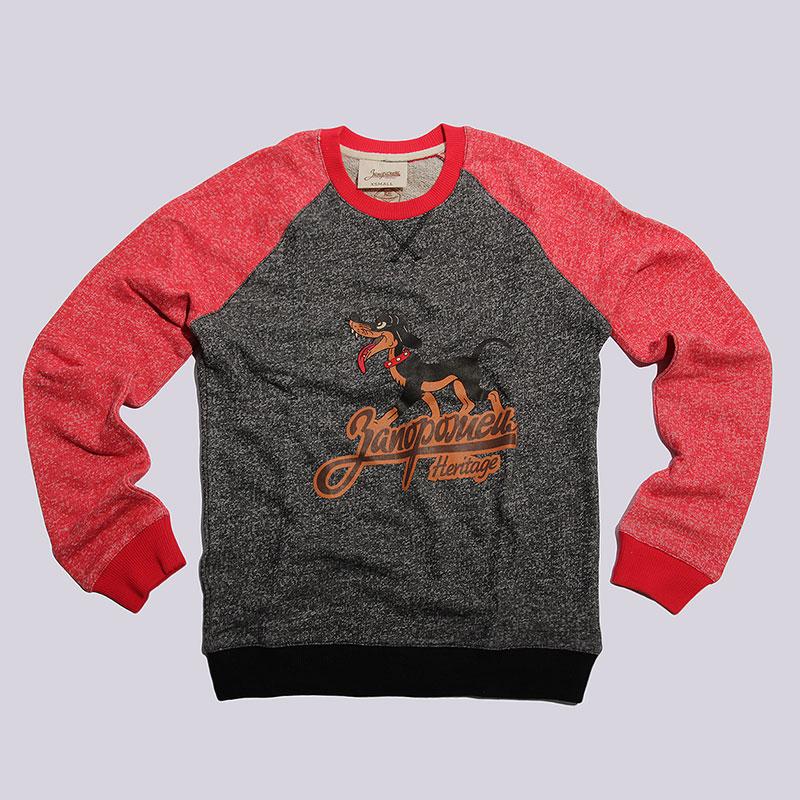 Толстовка Запорожец heritage СобачкаТолстовки свитера<br>Хлопок<br><br>Цвет: Серый, красный<br>Размеры : XS<br>Пол: Женский