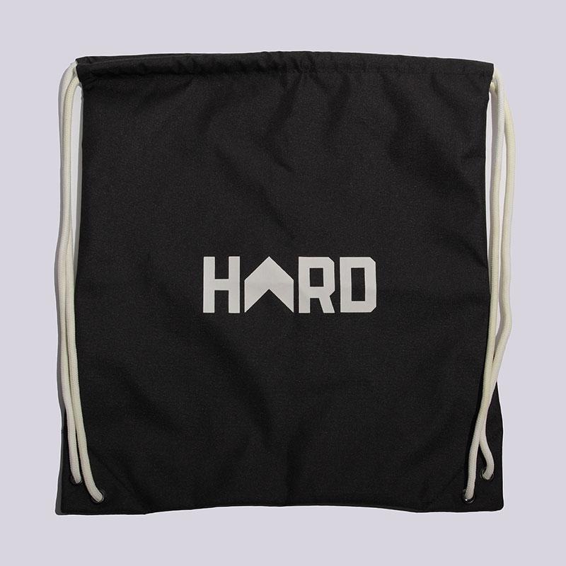 Мешок HardСумки, рюкзаки<br><br><br>Цвет: Чёрный<br>Размеры : OS
