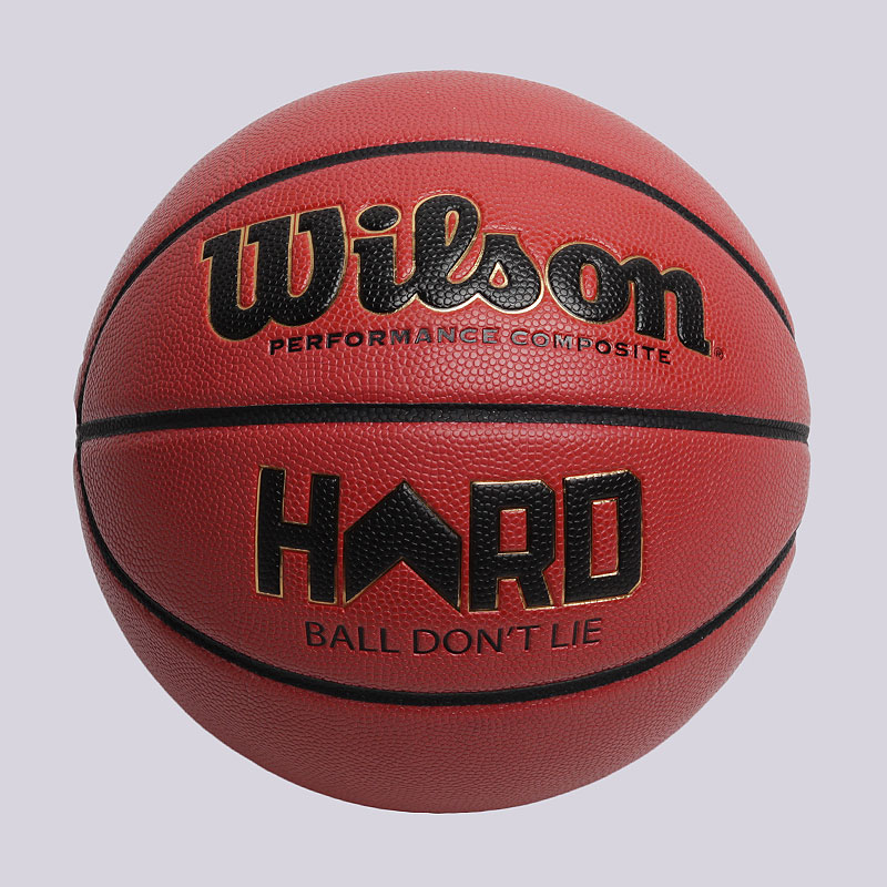 Мяч Hard Ball Don't Lie