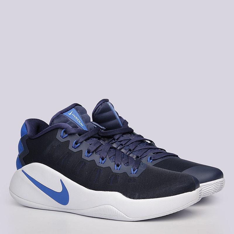 Кроссовки Nike Sportswear Hyperdunk 2016 Low