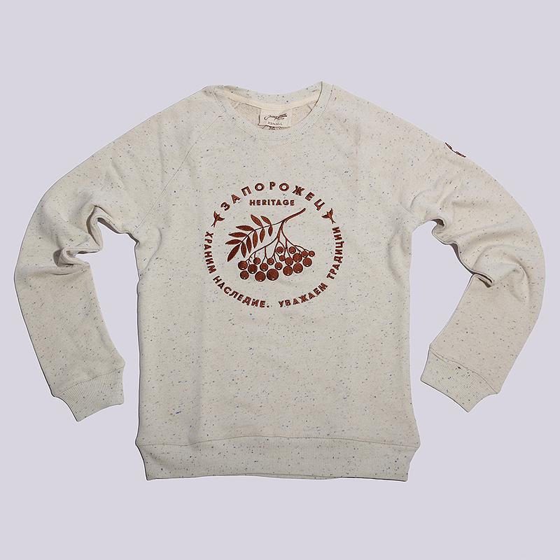 Толстовка Запорожец heritage РябинкаТолстовки свитера<br>100% хлопок<br><br>Цвет: Бежевый<br>Размеры : XS<br>Пол: Женский
