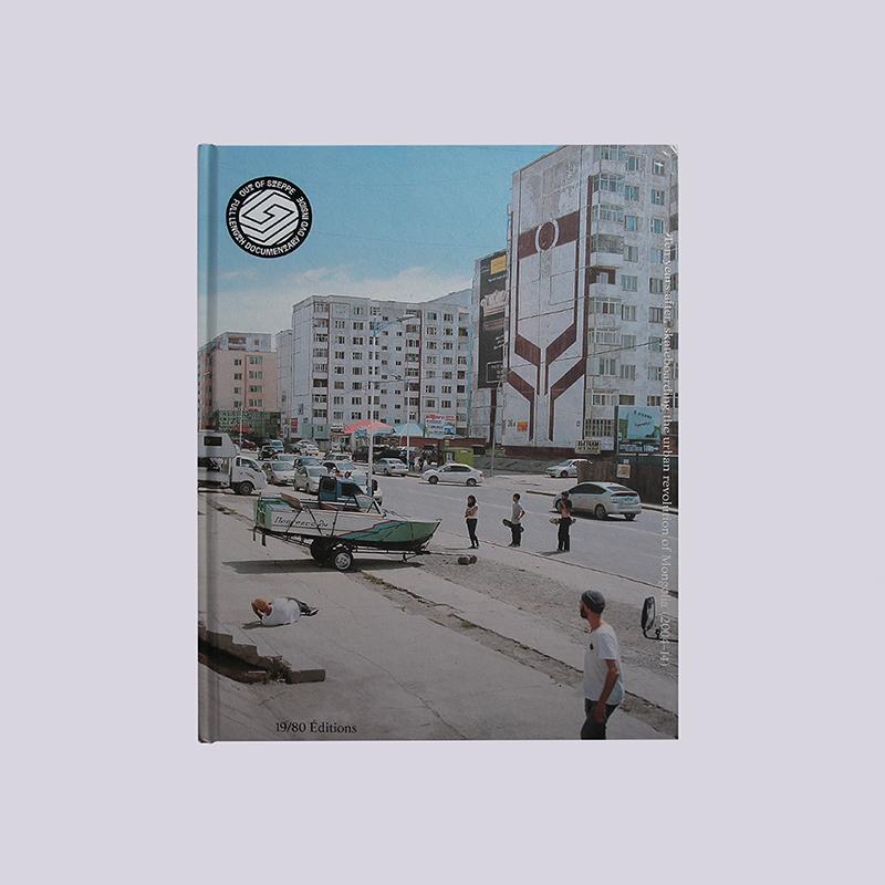 Книга Carhartt WIP New TripДругое<br><br><br>Цвет: Белый<br>Размеры : OS
