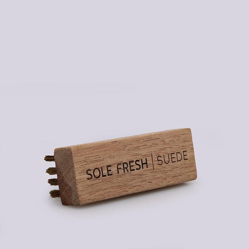 Щётка Sole Fresh Suede
