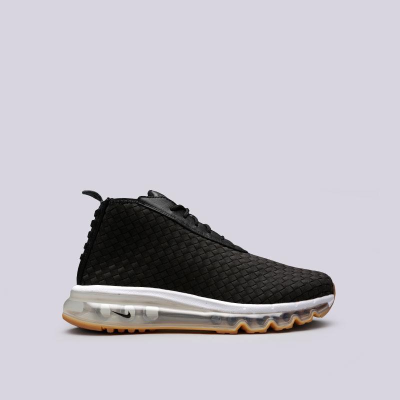 Кроссовки Nike Air Max Woven BootКроссовки lifestyle<br>Текстиль, кожа, резина<br><br>Цвет: Черный<br>Размеры US: 7;8;10.5;12<br>Пол: Мужской