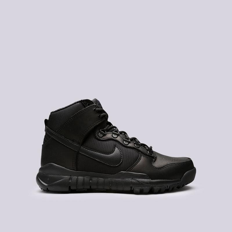 Кроссовки  Nike SB Dunk High BootБотинки<br>Кожа, текстиль, резина, пластик<br><br>Цвет: Черный<br>Размеры US: 8;8.5;9;10;10.5;11;11.5;12<br>Пол: Мужской