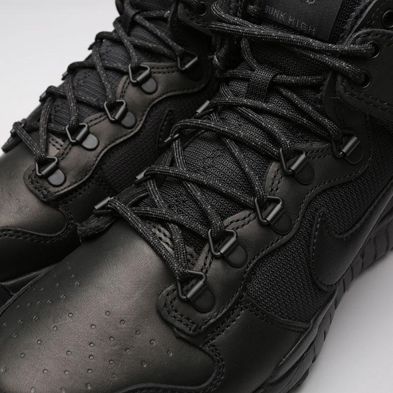 buy popular 8e21b 0a34f Мужские кроссовки Dunk High Boot от Nike SB (536182-001) оригинал - купить  по цене 9190 руб. в интернет-магазине Streetball