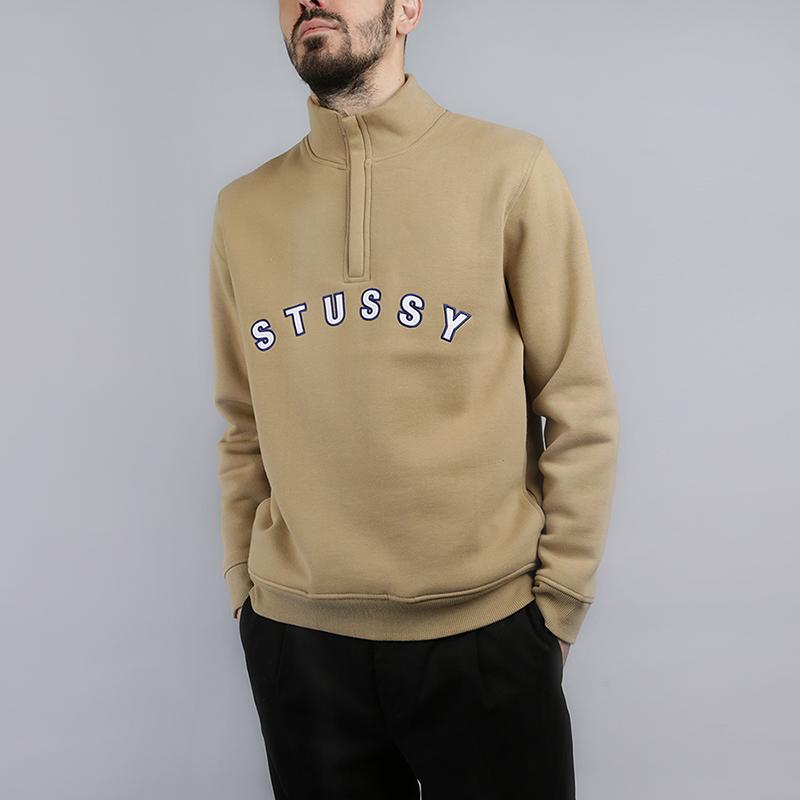Толстовка Stussy Quarter Zip MockТолстовки свитера<br>80% хлопок, 20% полиэстер<br><br>Цвет: Бежевый<br>Размеры US: XL<br>Пол: Мужской