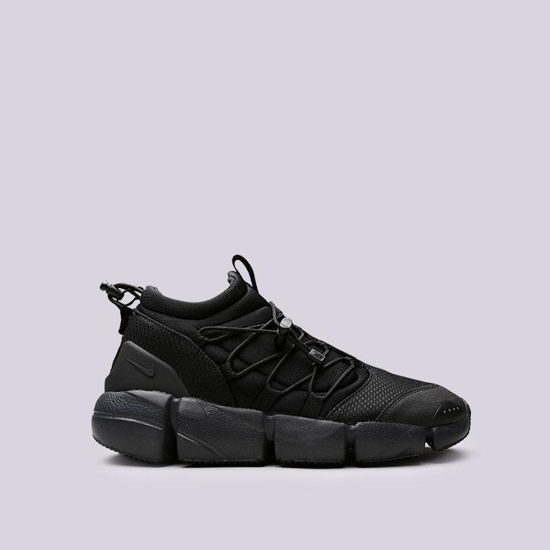Кроссовки Nike Air Footscape Utility DMКроссовки lifestyle<br>Текстиль, синтетика, резина, пластик<br><br>Цвет: Черный<br>Размеры US: 8;8.5;9;9.5;10;10.5;11;11.5;12<br>Пол: Мужской