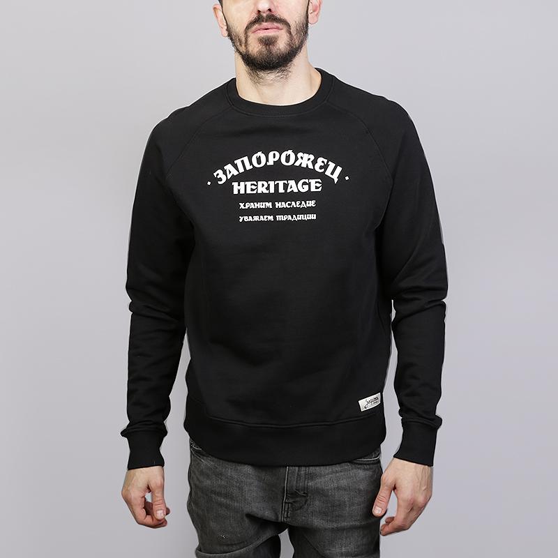Толстовка Запорожец heritage Zap FontТолстовки свитера<br>100% хлопок<br><br>Цвет: Черный<br>Размеры : S;M;L<br>Пол: Мужской