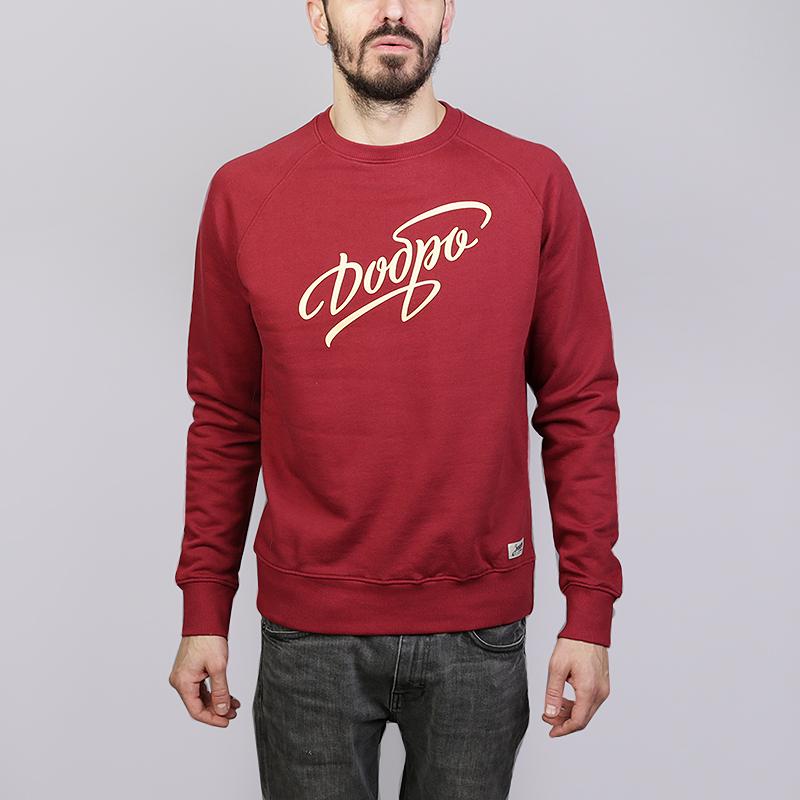 Толстовка Запорожец heritage DobroТолстовки свитера<br>100% хлопок<br><br>Цвет: Бордовый<br>Размеры : XS<br>Пол: Мужской