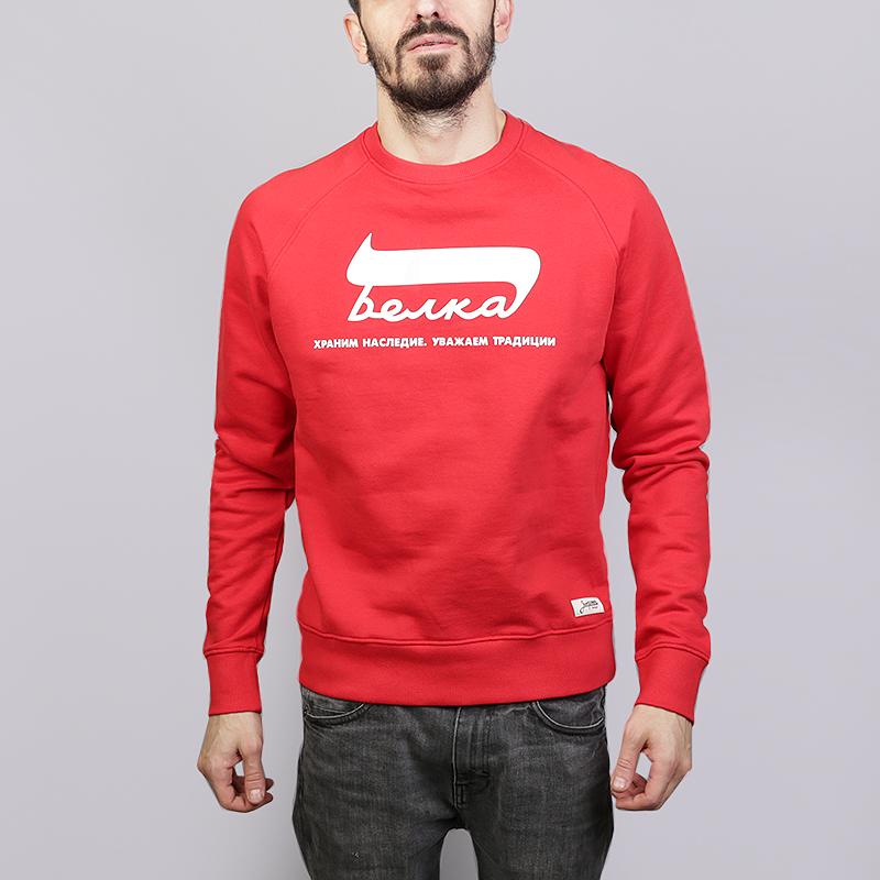 Толстовка Запорожец heritage BelkaТолстовки свитера<br>100% хлопок<br><br>Цвет: Красный<br>Размеры : S;M;L<br>Пол: Мужской