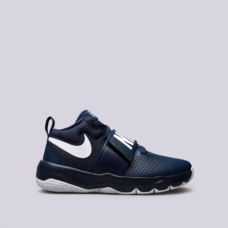 Кроссовки Nike Team Hustle D 8 (GS)Кроссовки баскетбольные<br>Кожа, синтетика, текстиль, резина<br><br>Цвет: Синий<br>Размеры US: 3.5Y;4Y;4.5Y;5Y;5.5Y;6Y;6.5Y;7Y<br>Пол: Женский
