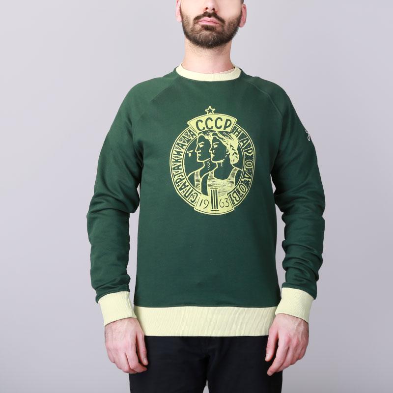 Толстовка Запорожец heritage Советский СпортТолстовки свитера<br>Хлопок<br><br>Цвет: Зелёный<br>Размеры : S;M;L;XL<br>Пол: Мужской