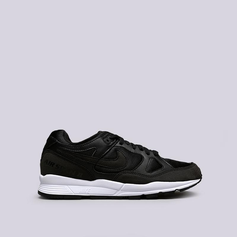 Кроссовки Nike Air Span IIКроссовки lifestyle<br>Текстиль, резина<br><br>Цвет: Черный<br>Размеры US: 8;8.5;9;9.5;10;10.5;11;11.5;12<br>Пол: Мужской