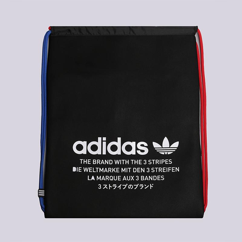 Мешок adidas NMD G