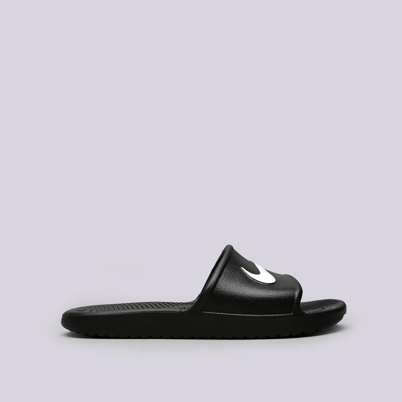 Сланцы Nike Kawa ShowerСланцы, балетки<br>Пластик<br><br>Цвет: Чёрный<br>Размеры US: 8;9;10;11;12;13;14;15<br>Пол: Мужской