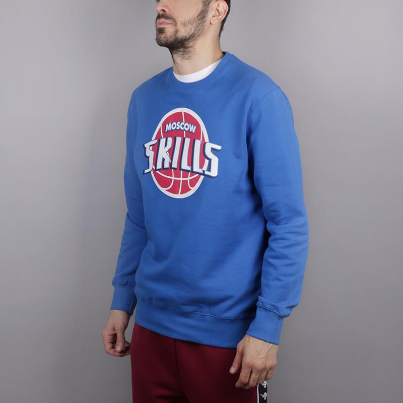 мужскую синюю  толстовка skills detroit skills-detroit - цена, описание, фото 2
